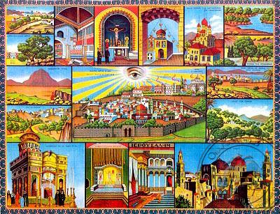 Jerusalem - Nazarene Art Icon
