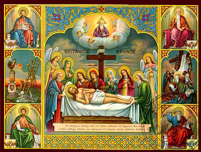 Lamentation - Nazarene Art Icon