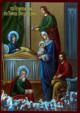 Nativity of Saint John the Forerunner - Nazarene Art Icon