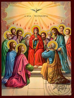 Pentecost - Nazarene Art Icon