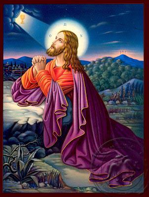 Αποτέλεσμα εικόνας για η προσευχη τησ γεσθημανη