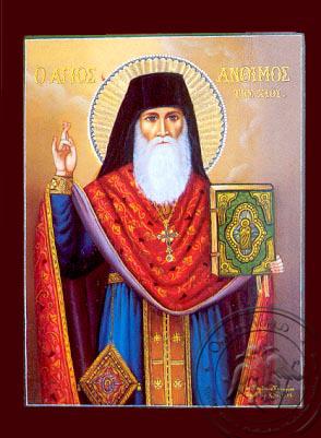 Saint Anthimus, of Chios, Greece - Nazarene Art Icon