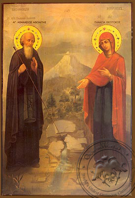 Saint Athanasius of Mount Athos and the Miracle of the Virgin - Nazarene Art Icon