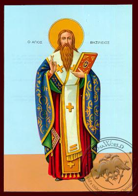 Saint Vasillios - Nazarene Art Icon