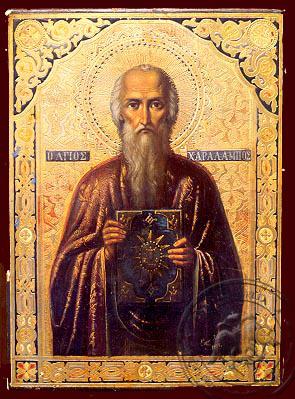 Saint Charalampus, Hieromartyr, Bishop of Magnesia, Greece - Nazarene Art Icon