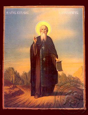 Saint Cyriacus the Hermit of Palestine - Nazarene Art Icon
