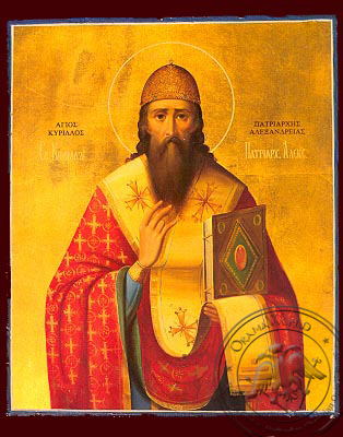 Saint Cyril, Archbishop of Alexandria - Nazarene Art Icon