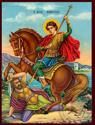 Saint Dimitrios - Nazarene Art Icon