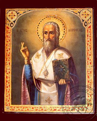 Saint Dorotheos, Hieromartyr, Bishop of Tyre - Nazarene Art Icon