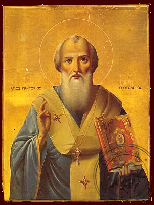 Saint Gregory the Theologian, Archbishop of Constantinople - Nazarene Art Icon