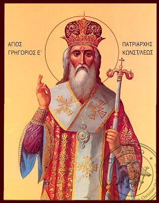 Saint Grigorios E'  Partiarh - Nazarene Art Icon