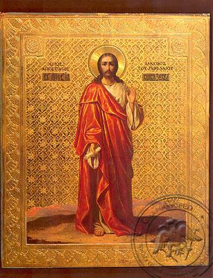Saint James the Apostle, Son of Zebedee, Full Body - Nazarene Art Icon