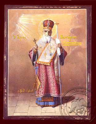 Saint Nectarius, Metropolitan of Pentapolis, Full Body - Nazarene Art Icon