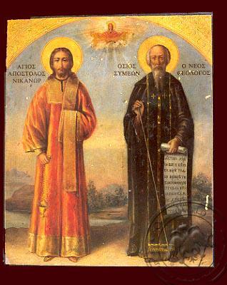 Saint Nicanor the Apostle and Saint Symeon the New Theologian, Full Body - Nazarene Art Icon