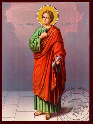 Philippos the Apostol - Nazarene Art Icon