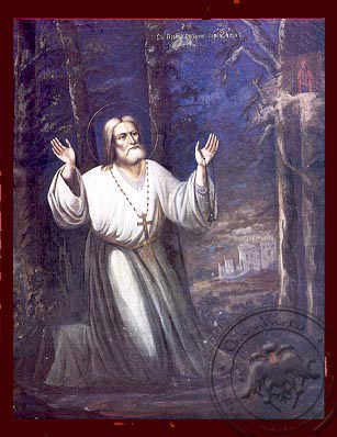 Saint Seraphim, of Sarov, Supplicating - Nazarene Art Icon