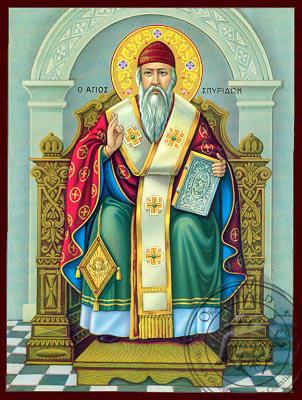 Saint Spyridon - Nazarene Art Icon