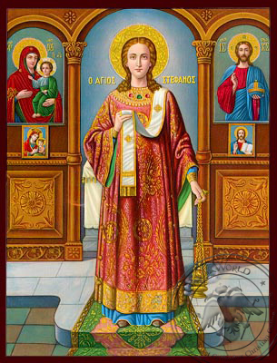 Saint Stephanos - Nazarene Art Icon