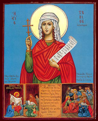 Saint Tabetha, the Widow Raised from the Dead by the Apostle Peter - Nazarene Art Icon