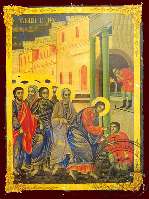 Sunday of the Blind Man - Nazarene Art Icon