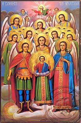 Synaxis of the Holy Archangels - Nazarene Art Icon