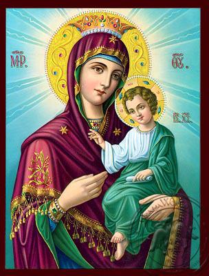 Grigorousa - Nazarene Art Icon