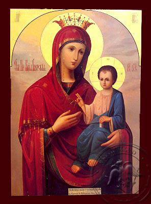 Virgin and Child, Hodegetria, Portaitissa (of the Portal), Iveron - Nazarene Art Icon