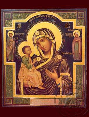 Virgin and Child, of Jerusalem - Nazarene Art Icon
