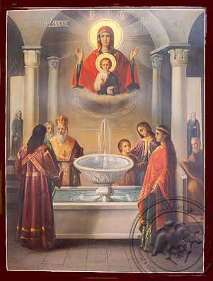 Virgin and Child, the Life-Giving Spring - Nazarene Art Icon