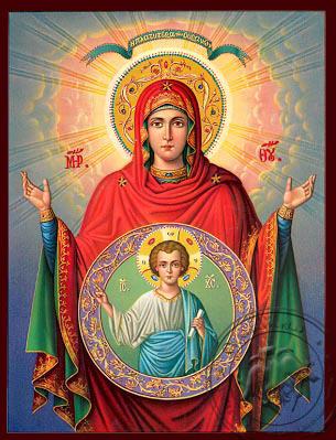 Eleutherotria - Nazarene Art Icon