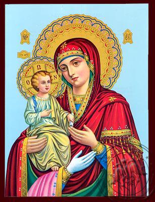 Triheroussa - Nazarene Art Icon