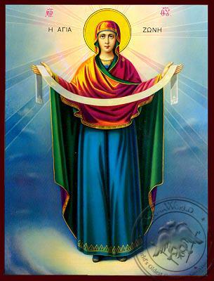 Saint Zoni - Nazarene Art Icon