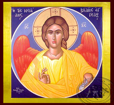 Angel of Great Counsel - Byzantine Icon