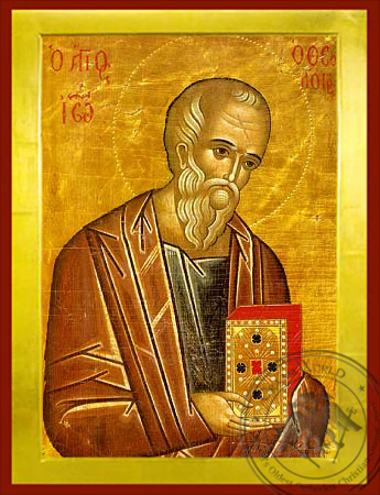Apostle and Evangelist Saint John the Theologian - Byzantine Icon