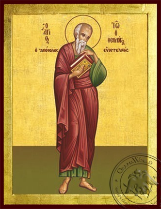 Apostle and Evangelist Saint John the Theologian Full Body - Byzantine Icon