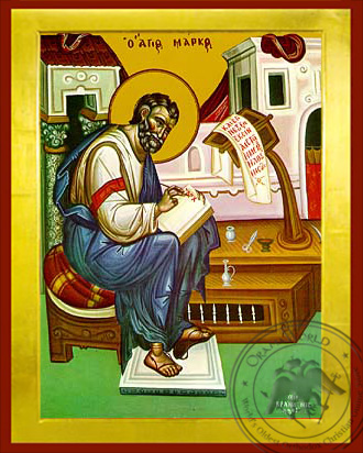 Apostle and Evangelist Saint Mark, Full Body - Byzantine Icon