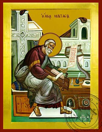 Apostle and Evangelist Saint Matthew, Full Body - Byzantine Icon