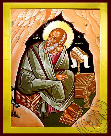 Apostle and Evangelist Saint John the Theologian in Cave, Full Body - Byzantine Icon