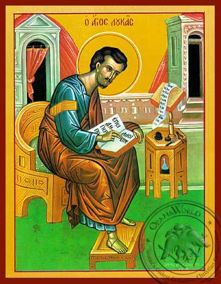 Apostle and Evangelist Saint Luke, Full Body - Byzantine Icon