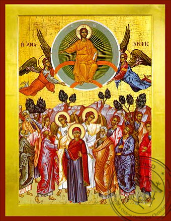 The Ascention - Byzantine Icon