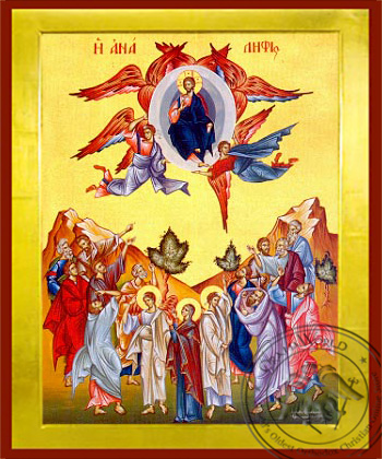 Ascension - Byzantine Icon
