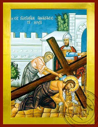 On the Way to Golgotha - Byzantine Icon