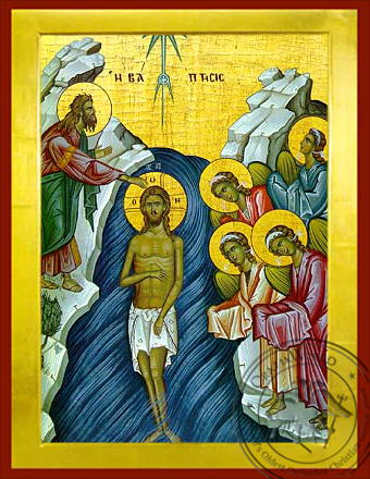 The Baptism - Byzantine Icon