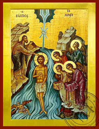 Baptism of Christ - Byzantine Icon