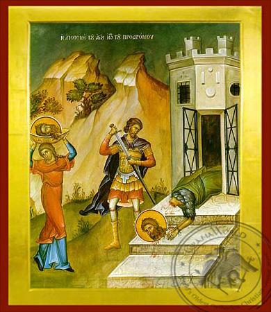 Beheading of Saint John the Forerunner - Byzantine Icon