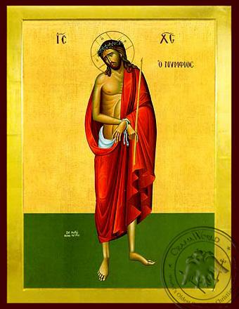 Bridegroom, Full Body - Byzantine Icon