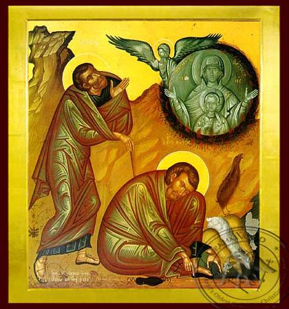 The Burning Bush and Holy Prophet Moses - Byzantine Icon