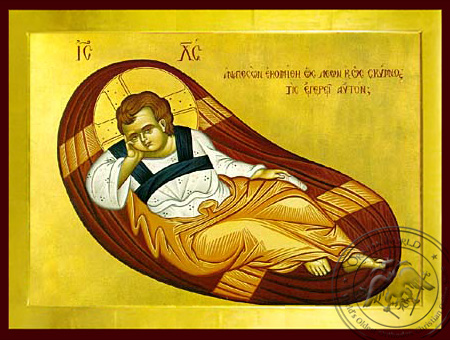 The Reclining Infant (The Anapeson) - Byzantine Icon
