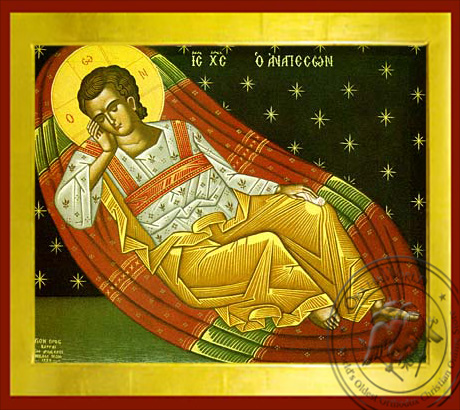 Christ Anapeson: Reclining Infant Jesus - Byzantine Icon
