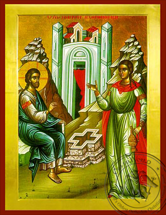 Christ and the Samaritan Woman - Byzantine Icon